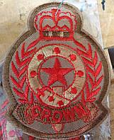 Термонаклейки crown 20 шт.
