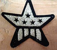 Термонаклейка звезда 20 шт.