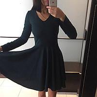 Платье отрезное в талии с юбкой солнце
