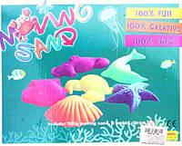 Кинетический песок для моделирования 16-500 (500 гр. в коробке + 6 формочек/микс цветов)