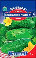 Семена огурца Комнатное чудо F1 (8 шт) GL SEEDS