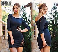 Женское короткое черное платье с гипюром