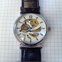 Часы Слава GK8021 мужские механические серебристые на черном ремне скелетон автоподзавод