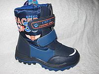 Термо-сапоги дутики СВТ для мальчика р.27-32 синие