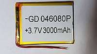Аккумулятор (04*60*80), 3.7V, 3000mAh