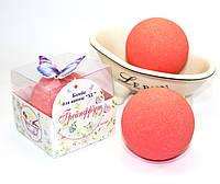 Бомба для ванны Грейпфрут