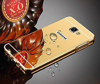 Чехол-бампер для телефона+зеркальная задняя крышка Samsung Galaxy A7 2016 (SM-A710)