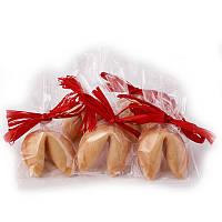 Печенье с предсказаниями «Дольче вита», классическое, от 50 шт.