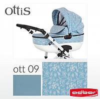 Универсальная коляска 2 в 1 Adbor Ottis OTT-09