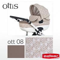 Универсальная коляска 2 в 1 Adbor Ottis OTT-08