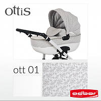 Универсальная коляска 2 в 1 Adbor Ottis OTT-01