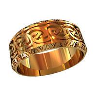 Превосходное женское золотое кольцо 585* пробы с узорами