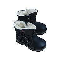 Зимние сапоги «Clibee» для девочки