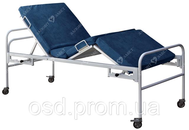 Кровать функционльная четырех секционная КФ-4М