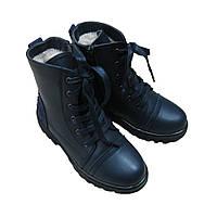 Зимние ботинки «Clibee» для девочки