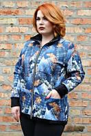 Кофта женская большого размера Мех(2цв), трикотажная теплая женская кофта большого размера, дропшиппинг