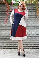 Платье большого размера Ариэль, платье для полных, теплое платье от производителя, дропшиппинг