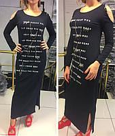 """Платье женское черное в пол """"Цепи"""""""