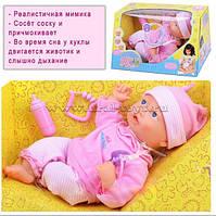 Кукла Мила, Забавная малютка