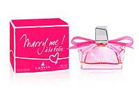 Lanvin Marry Me A La Folie 75ml