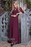 4796 - Бордовое платье длинное. р. от 42 до 50.