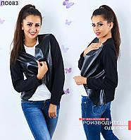 Женская кожаная куртка 42-48