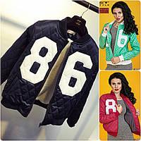Модная Короткая Куртка-Американка из стеганной плащевки 86