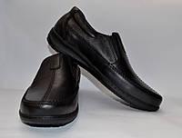 Мужские кожаные туфли черные комфорт на резинке