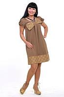 Платье женское «Карамелька», одежда для полной молодежи, платье для беременных, Пл 110,48,50,52,54,по колено.