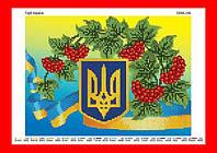 """Схема, частичная вышивка бисером, атлас,  """"Герб Украины"""""""