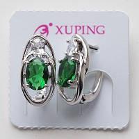 Серьги Xuping родий английский  замок овал зеленый цирконий изумруд