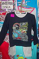 """Пижама для мальчика на байке 5-14 лет  """"Dalmina Secret"""" Турция"""