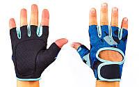Перчатки для фитнеca TKO (нейлон, открытые пальцы,хаки синий-мятный)