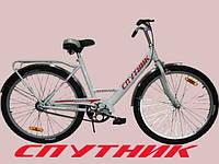 """Велосипед жен. d=26ТМ""""Спутник"""""""