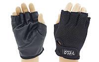Перчатки для фитнеca VELO (черный)