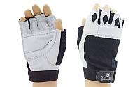 Перчатки для фитнеса ZEL (открытые пальцы,белый)