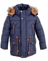 Куртка зимняя на мальчика подростка