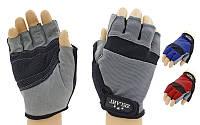 Перчатки для фитнеса ZEL (открытые пальцы, синий, красный, серый)