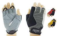 Перчатки для фитнеса ZEL (открытые пальцы, желтый, красный, серый)