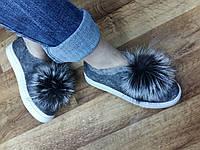 Слипоны-валеночки женские стильные меховые помпоны