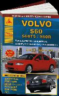 Книга Volvo S60 бензин / дизель 2000-09 Справочник по ремонту, техобслуживание и эксплуатация автомобиля