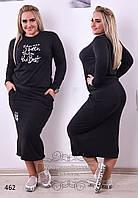 Платье женское длина миди вязанная вискоза размеры 50-52, 54-56