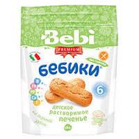 "Печенье ""Бебики"" без глютена, 180 гр. Bebi Premium"