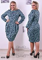 Платье женское складки в районе талии французский трикотаж размеры 48,50,52,54,56