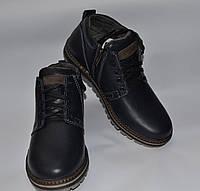 Мужские зимние кожаные ботинки, MAXUS, синие, прошитые, шнурок
