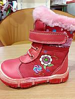 Сапожки для девочки зимние на цегейке
