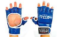 Перчатки для смешанных единоборств MMA Кожа VELO ULI-4020-B (р-р S-XL, синий)
