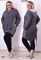 Теплая женская кофта на молнии с удлиненной спинкой трех-нить размеры 50-52, 54-56