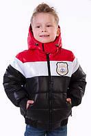 """Зимняя куртка для мальчика """"Джейк"""" черная-красная рост от 110 до 128"""
