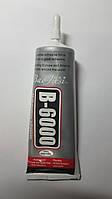 Клей B6000 в тюбике 110 мл